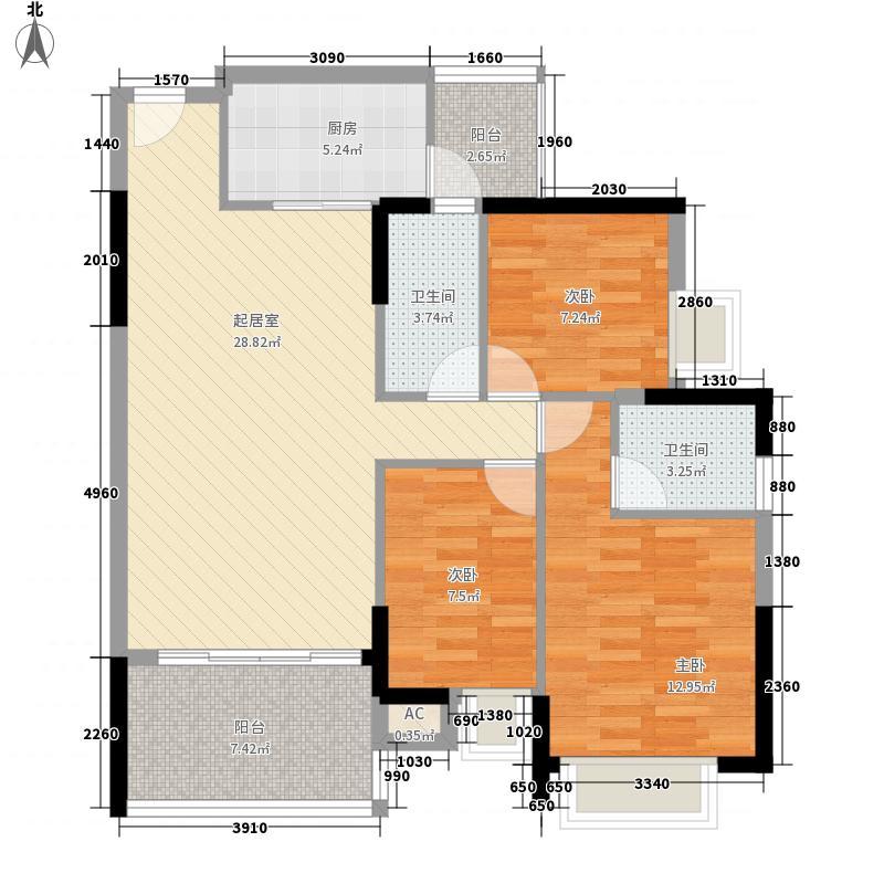 星城格调112.43㎡星城格调户型图3室2厅户型图3室2厅2卫1厨户型3室2厅2卫1厨