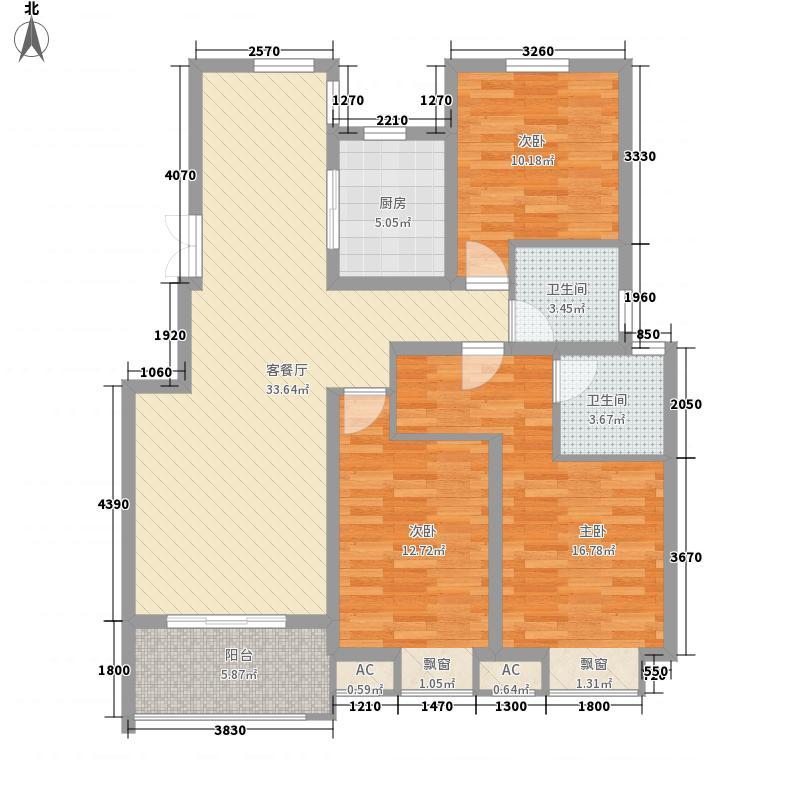 国信龙湖世家133.00㎡3#、5#、7#楼户型3室2厅2卫1厨