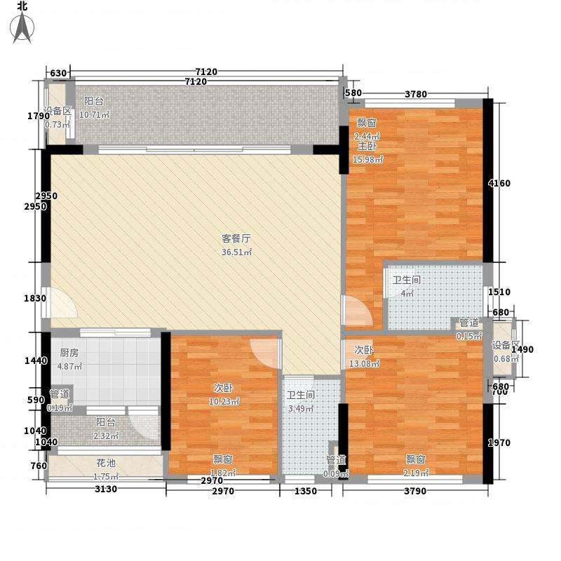 汇银江南富湾121.00㎡洋房A7座标准层01户型3室2厅2卫1厨