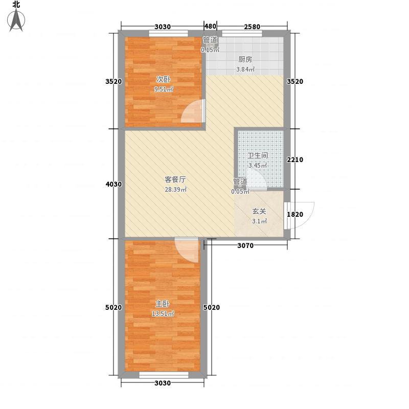 万晟宜家大院76.01㎡户型2室2厅1卫1厨