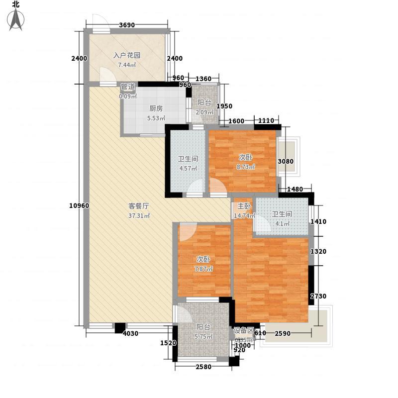 耀凯凤岭一号118.25㎡H户型3室2厅2卫1厨