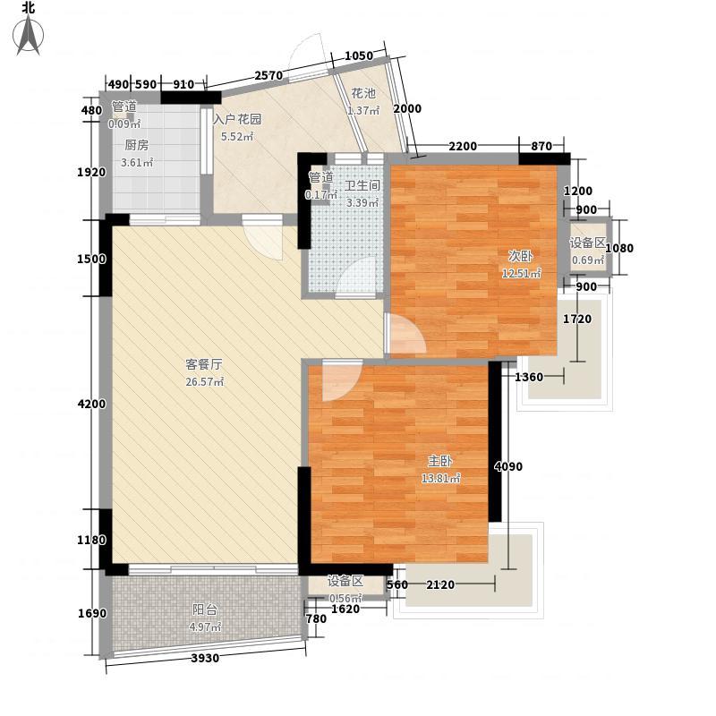 香江紫钻一期3、4、5栋E1标准层户型2室2厅1卫1厨