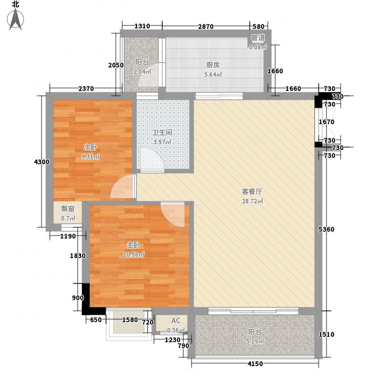 北海国际新城84.76㎡1#A户型2室2厅1卫1厨