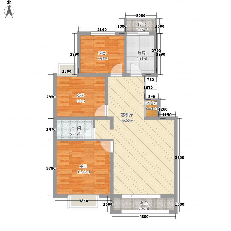 筑福城106.50㎡筑福城户型图E户型3室2厅1卫1厨户型3室2厅1卫1厨