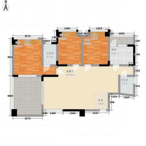 蓝色海岸国际家园第四期3室1厅2卫1厨144.00㎡户型图