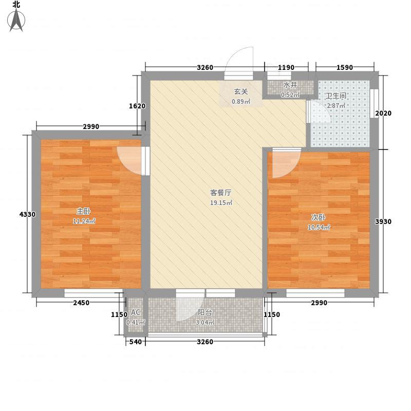 温莎小镇64.74㎡温莎小镇户型图9#楼A户型2室1厅1卫户型2室1厅1卫