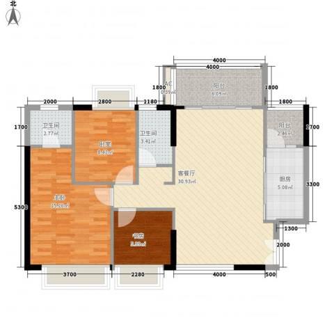 合正锦园2室1厅2卫1厨113.00㎡户型图