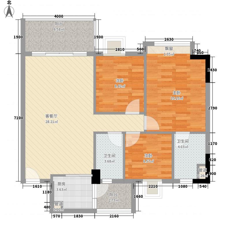 联华花园城102.49㎡联华花园城户型图A座三房单位3室2厅2卫1厨户型3室2厅2卫1厨