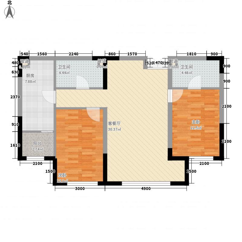 哈佛特区项目76.00㎡A-C、E-H栋中间2户户型2室2厅2卫1厨