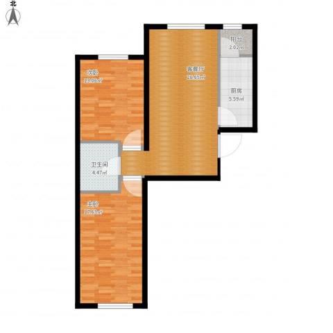 中加·博悦2室1厅1卫1厨97.00㎡户型图