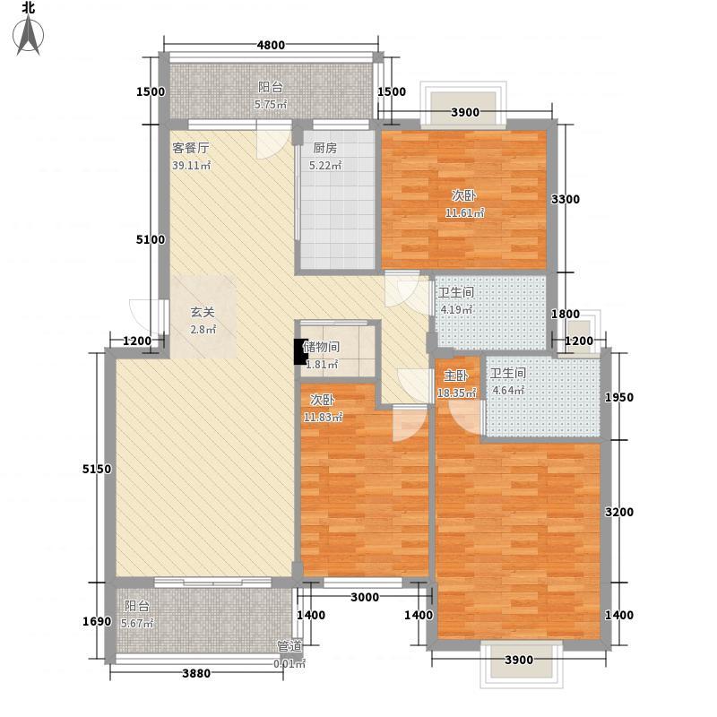 观澜溪谷125.00㎡12#15#A5户型3室2厅2卫1厨
