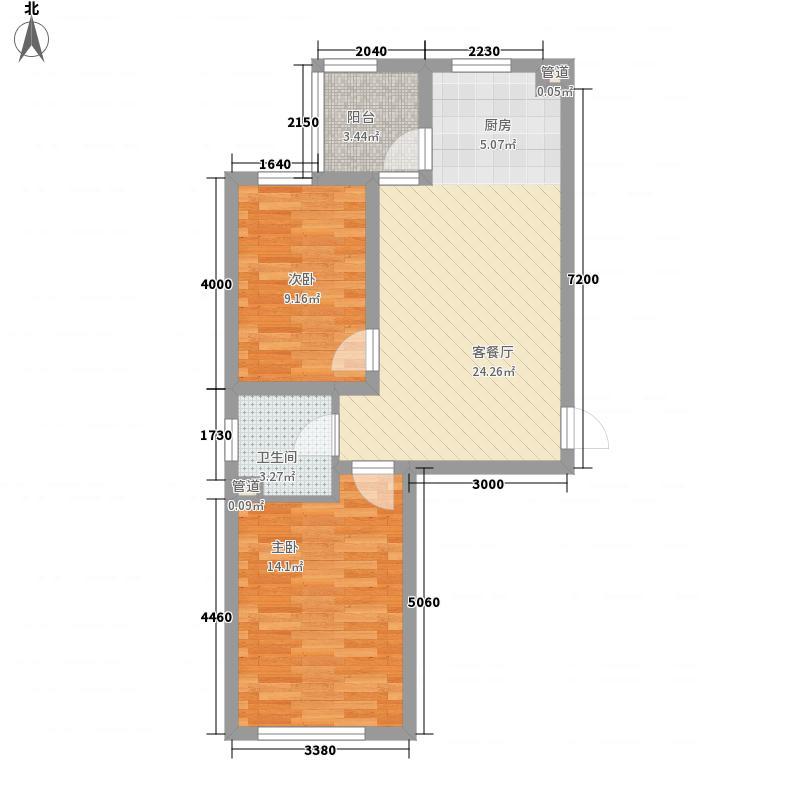 北岸启程43.17㎡北岸启程户型图B1户型2室1厅1卫1厨户型2室1厅1卫1厨
