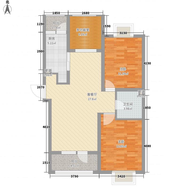 绿地国际花都106.28㎡绿地国际花都户型图户型图2室2厅1卫1厨户型2室2厅1卫1厨