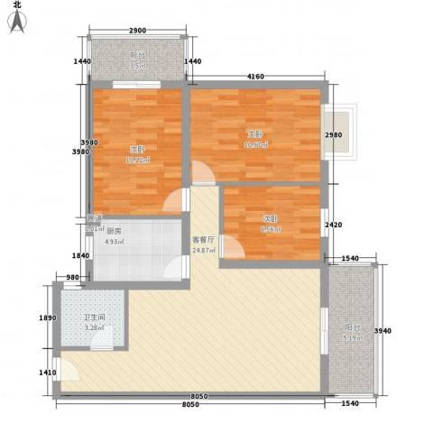 万华园上观苑2期3室1厅1卫1厨99.00㎡户型图