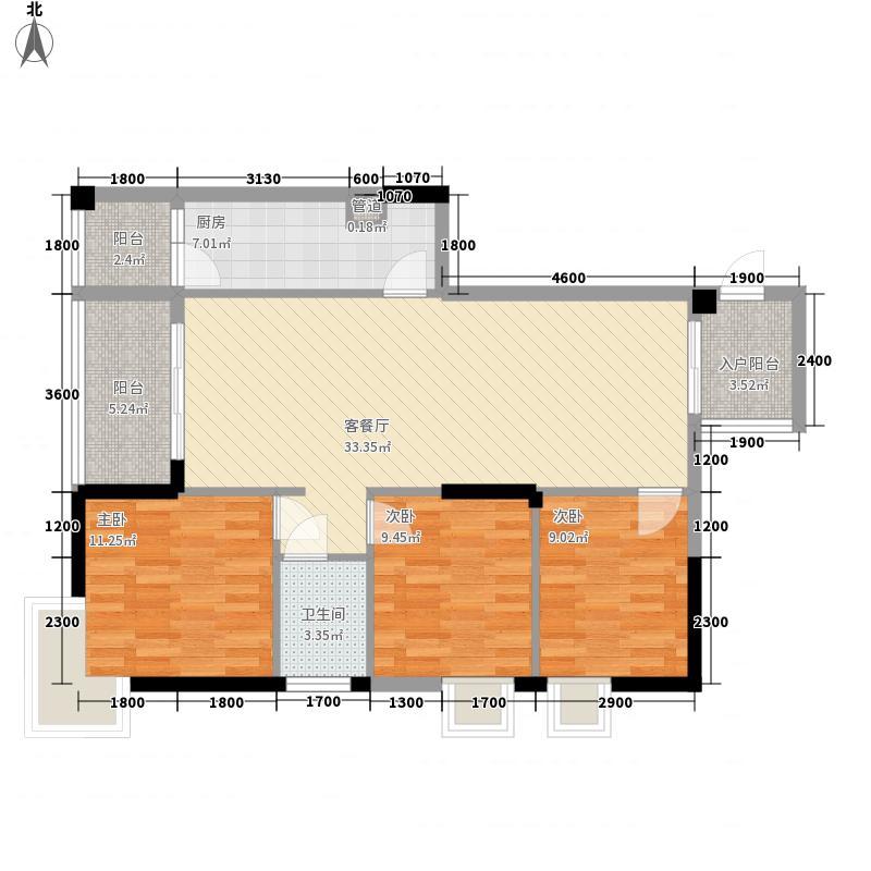 观澜溪谷117.00㎡1号楼D户型3室2厅1卫1厨