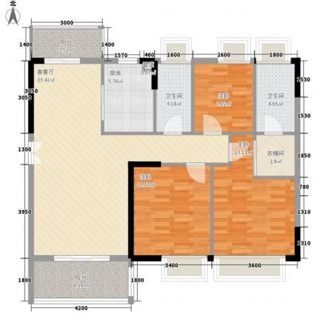 金色华庭二期3室1厅2卫1厨131.00㎡户型图