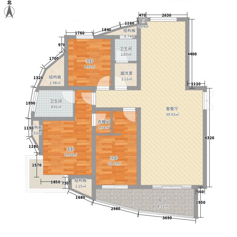 梅满嘉园138.00㎡E户型3室2厅2卫1厨