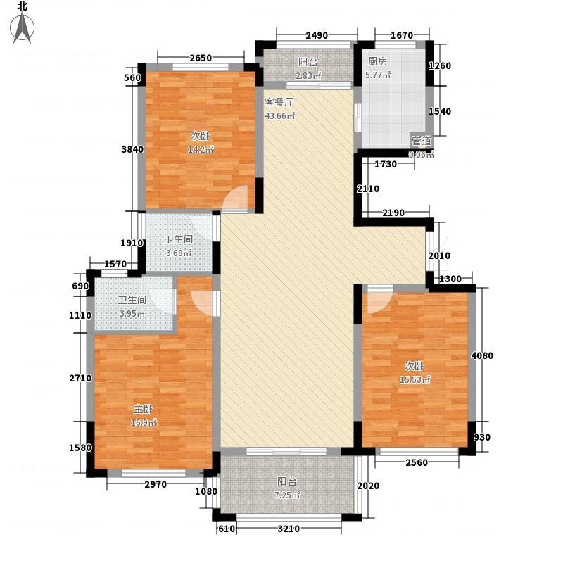 新纪元・香墅143.90㎡户型3室2厅2卫