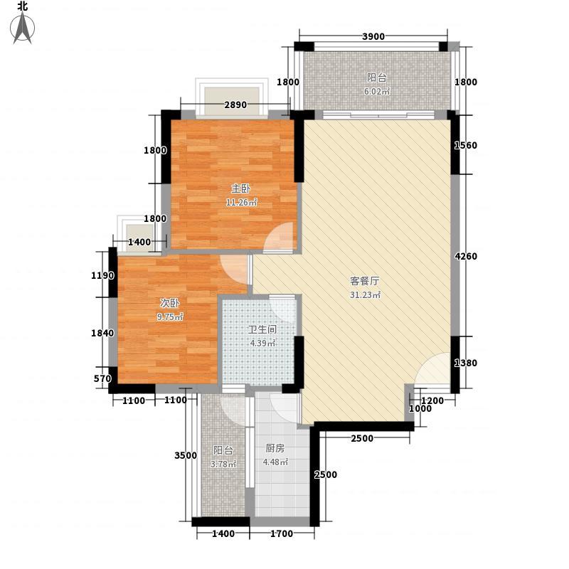 帝景蓝湾85.00㎡都市潮流户型2室2厅1卫
