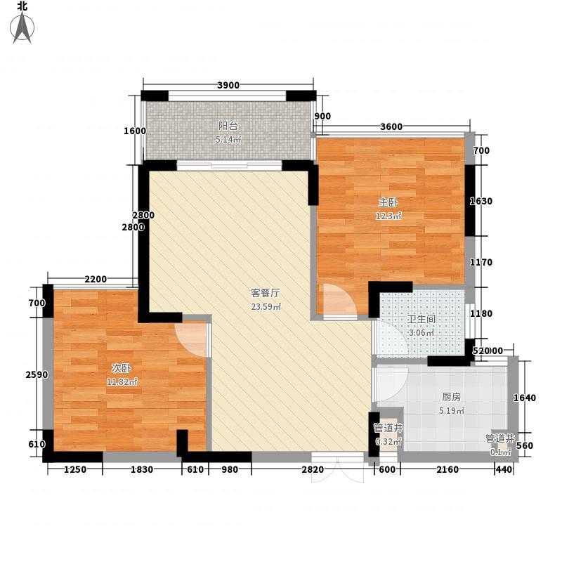 南山高地75.33㎡4B/5A栋G4户型2室2厅1卫1厨