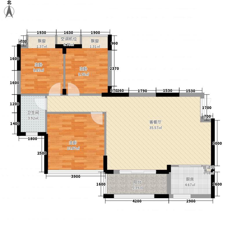 南山高地96.79㎡4B/5A栋G3户型3室2厅1卫1厨