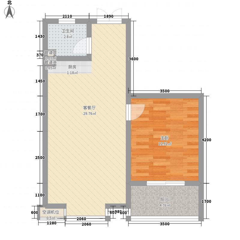 泰达国际67.53㎡泰达国际户型图户型G1室2厅1卫1厨户型1室2厅1卫1厨