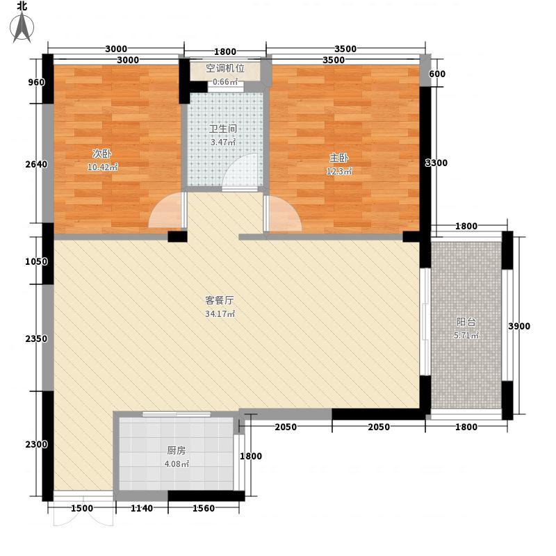 南山高地85.47㎡3B/4A栋C3户型2室2厅1卫1厨