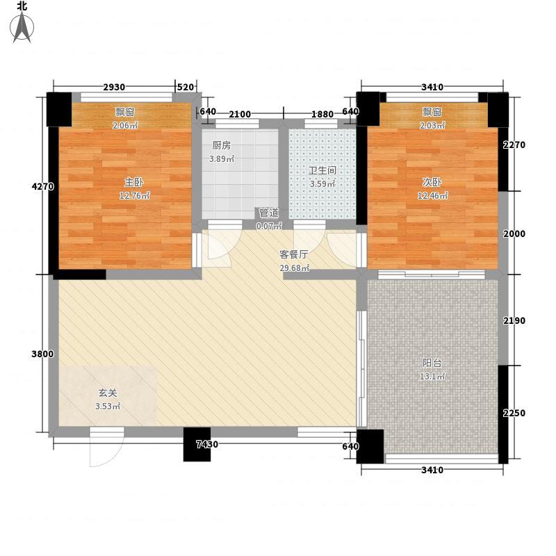 蓝色海岸国际家园第四期88.87㎡C户型2室2厅1卫1厨