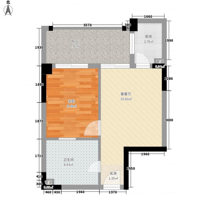 万泉河温泉小镇5.10㎡B户型1室2厅1卫1厨