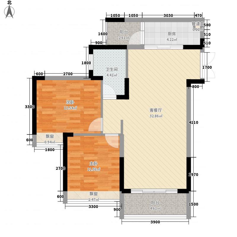 南山高地86.66㎡[峰上]组团丽景之家户型2室2厅1卫1厨