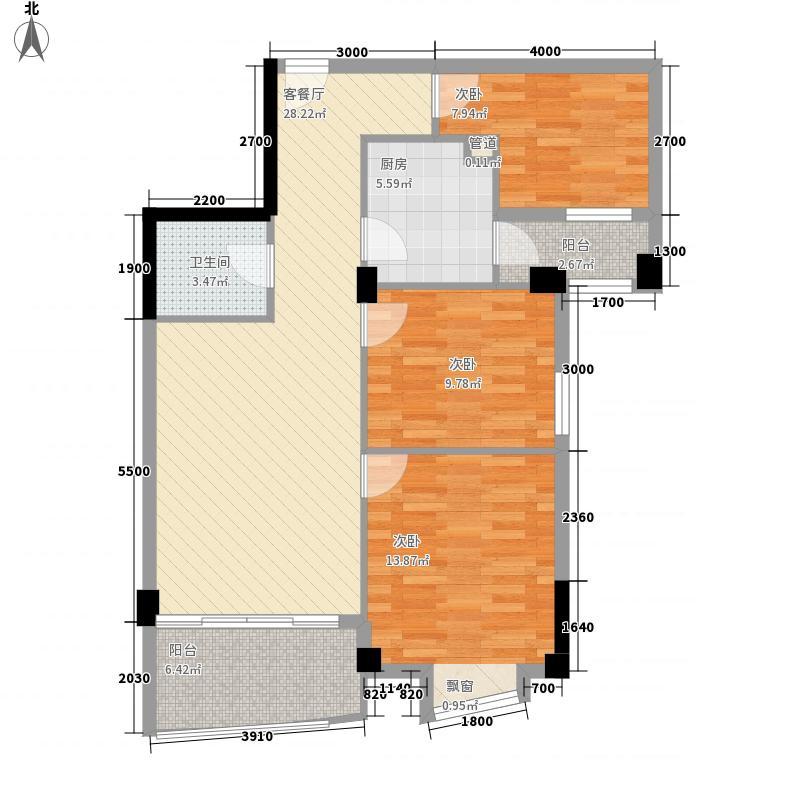 海润滨江花园97.22㎡海润滨江花园户型图3室2厅1卫1厨户型10室