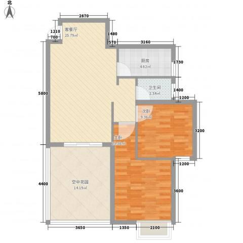 海滨花园2室1厅1卫1厨69.68㎡户型图