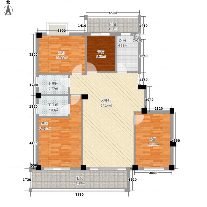 海润滨江花园126.80㎡户型