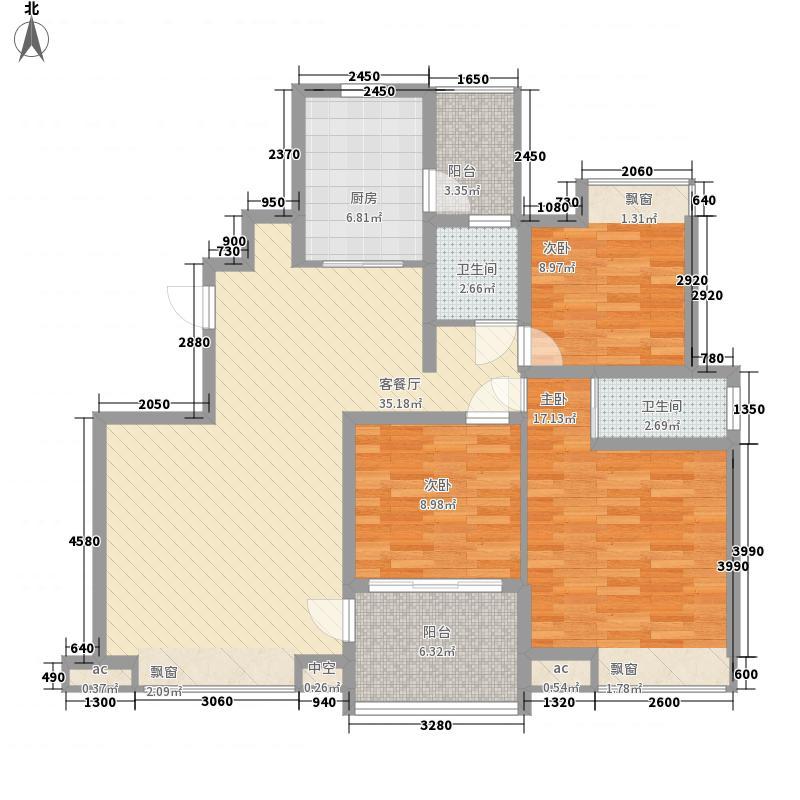 天润城124.00㎡GG2户型3室2厅2卫1厨
