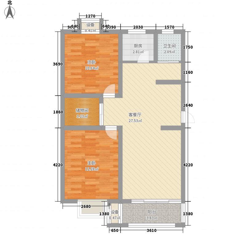 东方名城和园户型图户型 2室2厅1卫