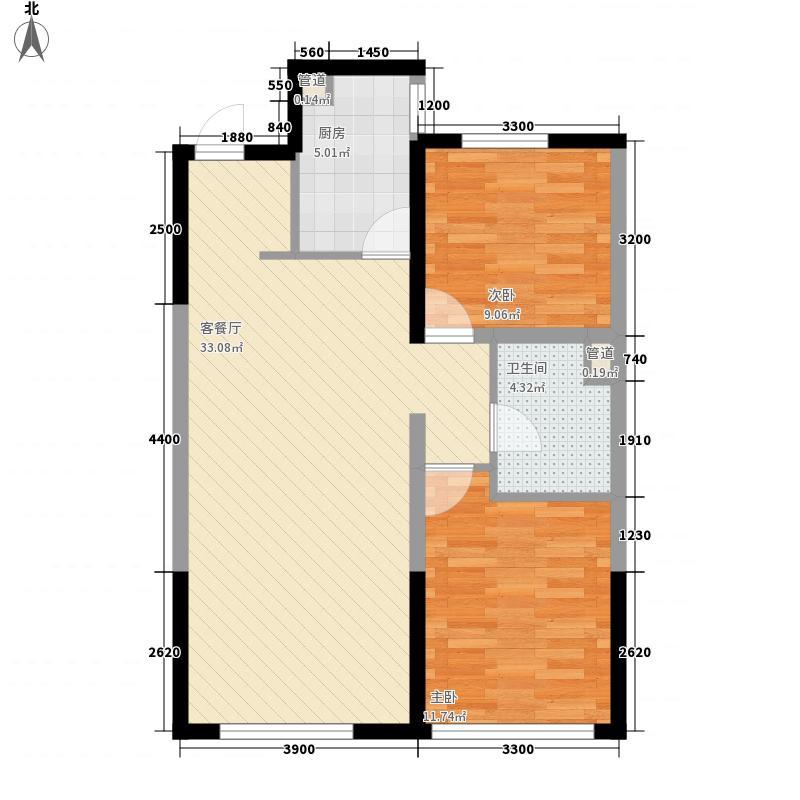 万科・润园90.00㎡万科・润园户型图C户型2室2厅1卫户型2室2厅1卫