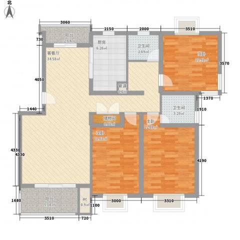 中星海上名庭3室1厅2卫1厨133.00㎡户型图