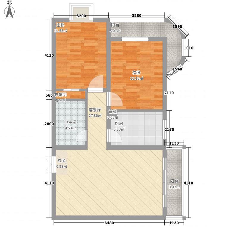 白领家园103.24㎡I1户型2室1厅1卫1厨