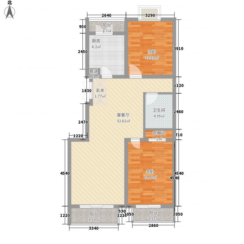 白领家园109.75㎡J户型2室2厅1卫1厨
