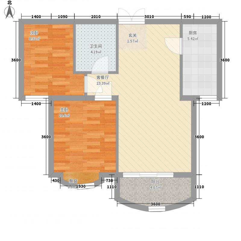 东方雅筑78.23㎡B户型2室2厅1卫