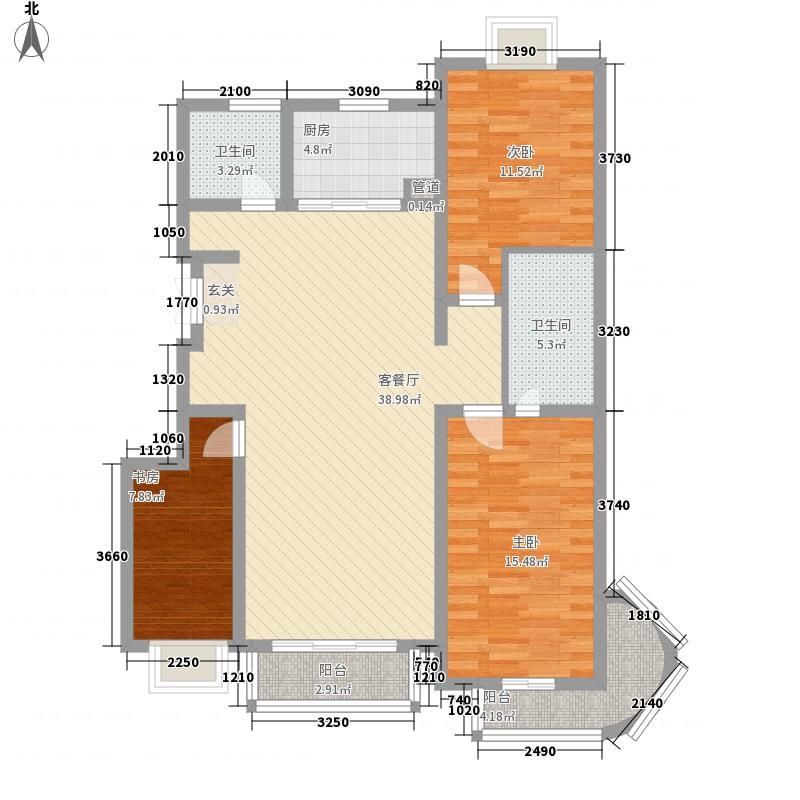 白领家园136.47㎡C户型3室2厅2卫1厨