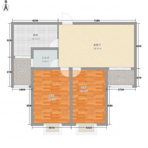 捷瑞公园首府2室1厅1卫1厨117.00㎡户型图