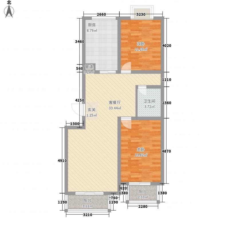 白领家园110.49㎡A1户型2室2厅1卫1厨
