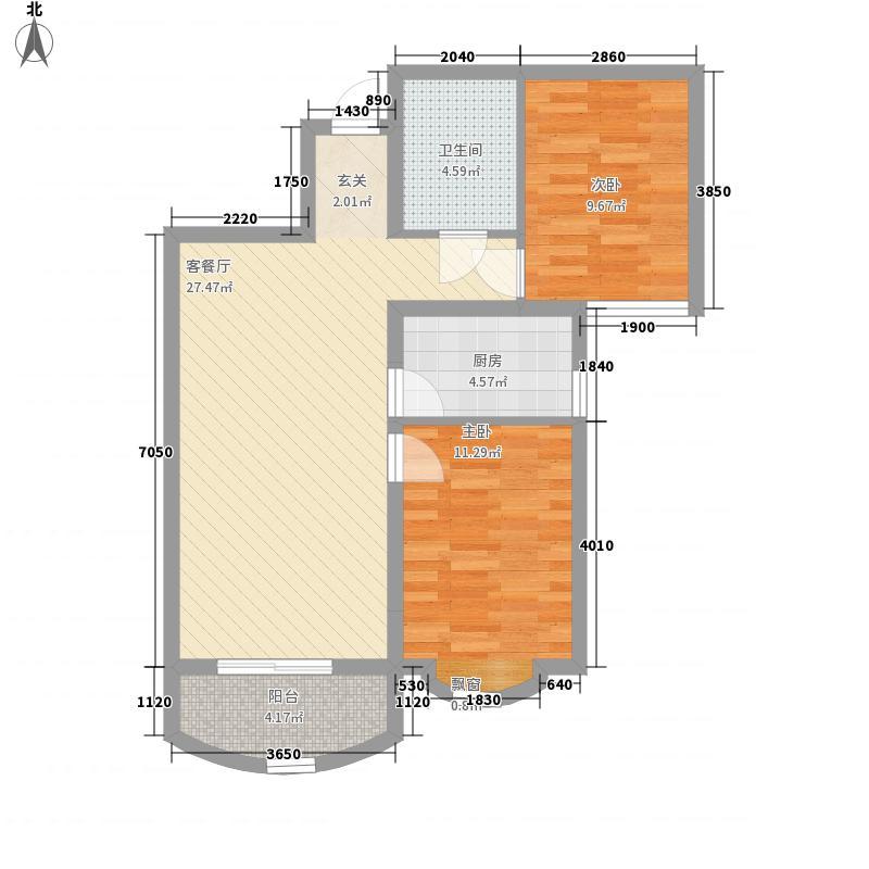 东方雅筑87.40㎡F户型2室2厅1卫
