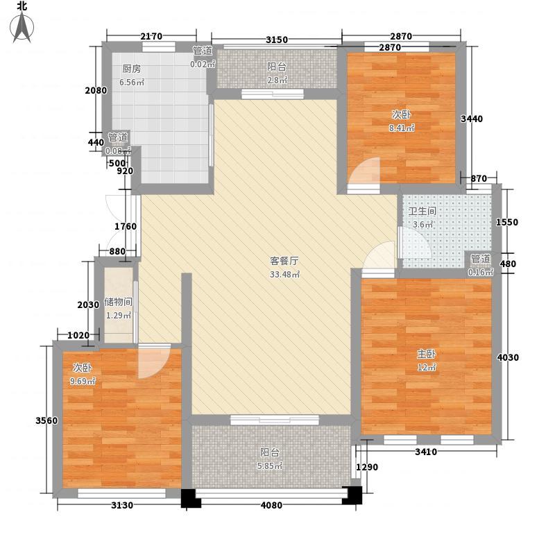 尚东国际名园尚东国际名园户型图3室2厅1卫121平3室2厅1卫1厨户型3室2厅1卫1厨