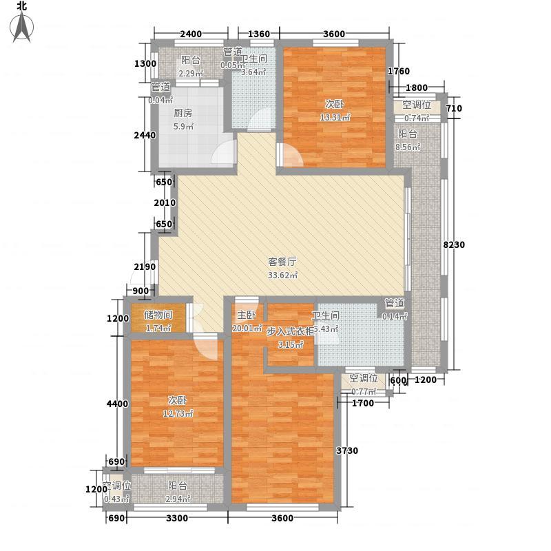 御景园136.38㎡澜山公馆14#G2户型3室2厅2卫1厨