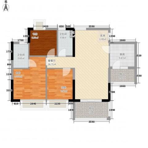 大信时尚家园3室1厅2卫1厨86.00㎡户型图