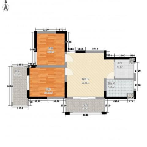 光盛豪庭2室1厅1卫1厨84.00㎡户型图