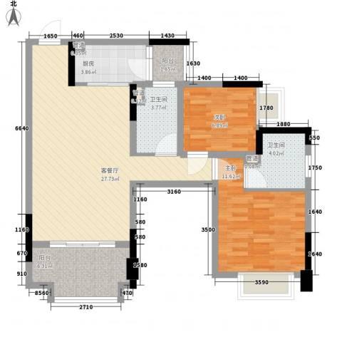 保利拉菲2室1厅2卫1厨97.00㎡户型图