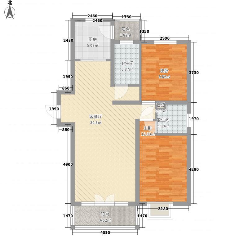 保利公园九号户型图高层H户型 2室2厅2卫1厨